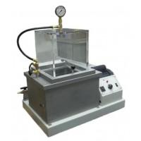 Water Spray Apparatus